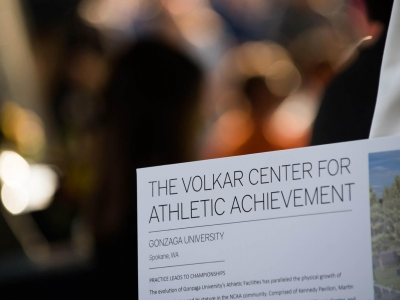 Volkar Center for Athletic Achievement Groundbreaking